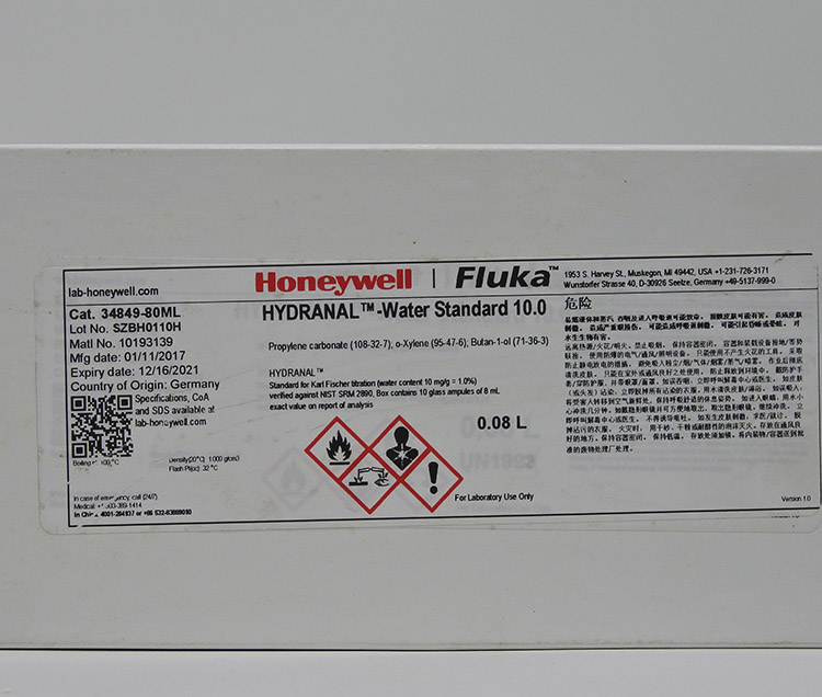 Fluka 水标准样Water Standard 10.0 standard for Karl Fischer titration